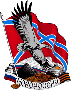 5388-03-novorossii-ib-Logo_of_New_Russia_Party